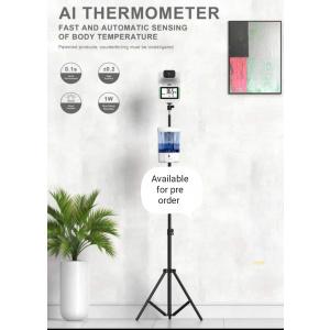Al Thermometer