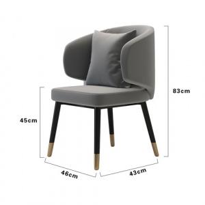Nala Chair