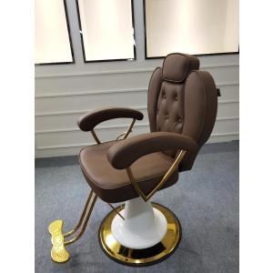 Luna Brown Beauty Chair