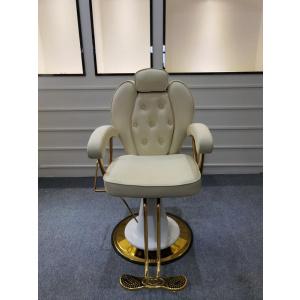 Luna Creme Beauty Chair